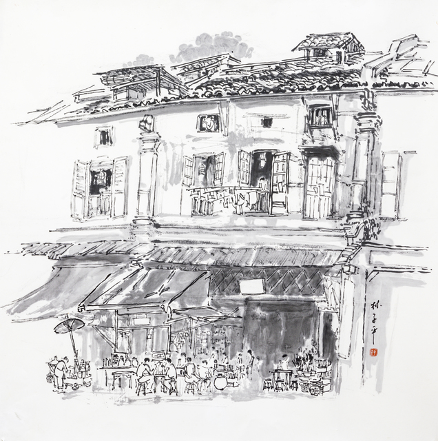 Lim Tze Peng, 'Shophouse Coffee Shop', 1970-1980, Ode to Art
