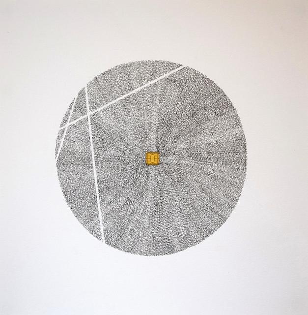 , 'IQRA,' 2017, Officine dell'Immagine