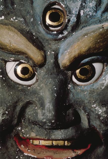 , 'Statue of Osawabutsu, Ourani Sanpou Koujin, Dewa Sanzan,' 1981, Postmodernism Museum
