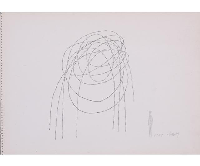 , 'Untitled,' 1967, Gallery Hyundai