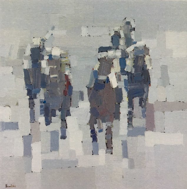, 'Untitled,' 1980, Gallery Joeun