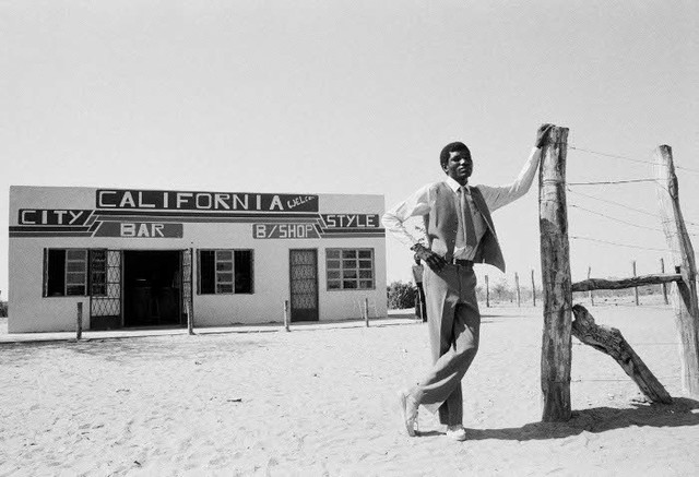 , 'california bar,' 1988, Afronova
