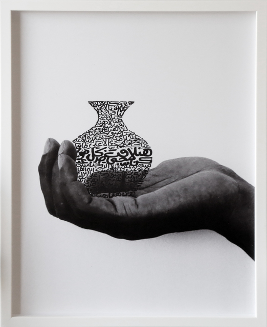 , 'The Offering,' 2007, Lawrie Shabibi