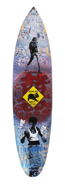 , 'Koalas Next 4km,' 2013, Art Supermarket