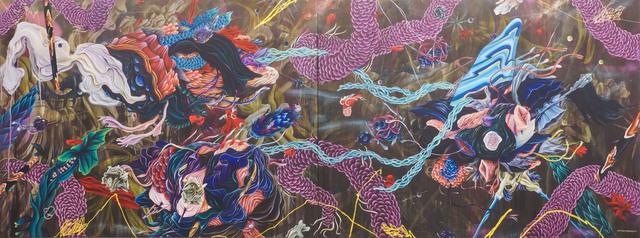 , 'Hayat//Songs from deep land  (Dekomposer Series),' 2017, Mizuma Art Gallery