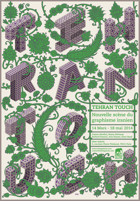 , 'Tehran Touch, Iranian Graphic Design New Scene,' 2014, Cooper Hewitt, Smithsonian Design Museum