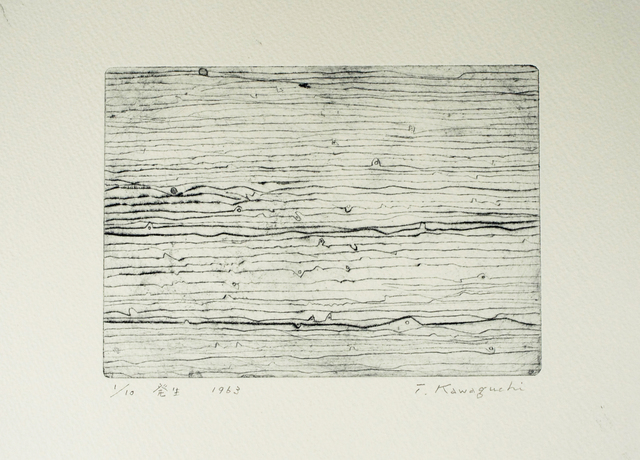 , 'Occurrence,' 1963, SNOW Contemporary