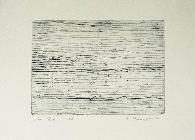 Tatsuo Kawaguchi, 'Occurrence', 1963, SNOW Contemporary