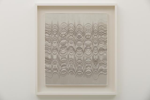 , 'Relevo progressivo    ,' 2014, Galeria Nara Roesler