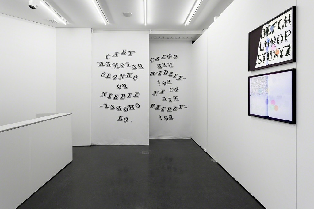 Cuckoo features Polska's most recent works, including Słonko, a print on textile with verses from a poem by Maria Konopnicka, and two graphic works, The Bitter Tears of Ayn Rand 1 and 2. Photo: M. Gardulski