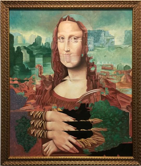 , ' Mona Glitcha,' , Mirus Gallery