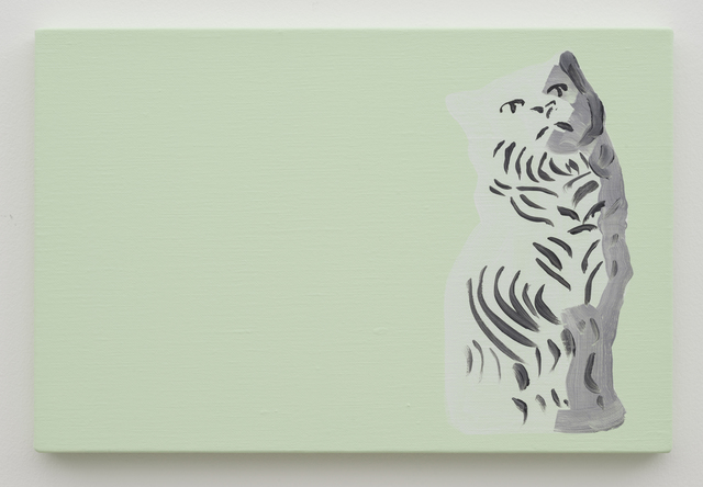 , 'Green Ground (Cat Object),' 2018, Hakgojae Gallery