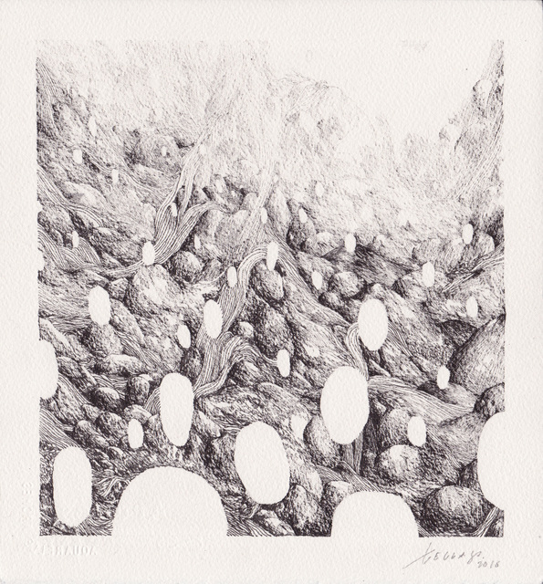 , 'Travelbook series - November,' 2016, MAGMA gallery