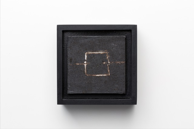 Toni Ross, 'Tablet, Cubical Moon #14', 2016, Ricco/Maresca Gallery