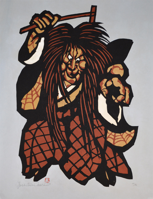 , 'Tsuchigumo (Earth Spider),' 1977, Ronin Gallery