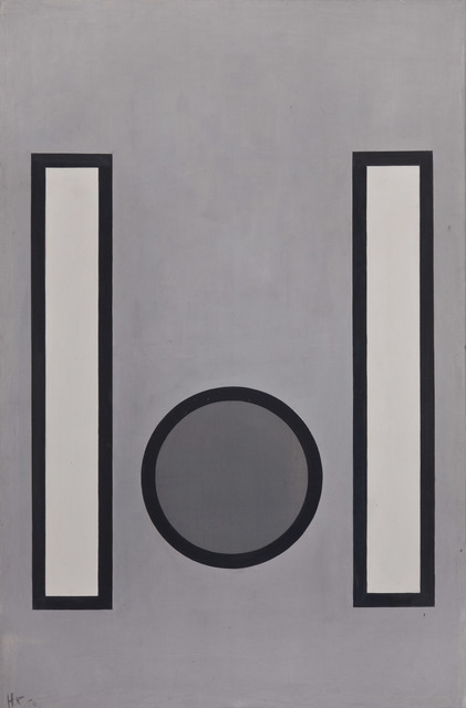 , 'Space Structure 84 - 19,' 1984, 10 Chancery Lane Gallery