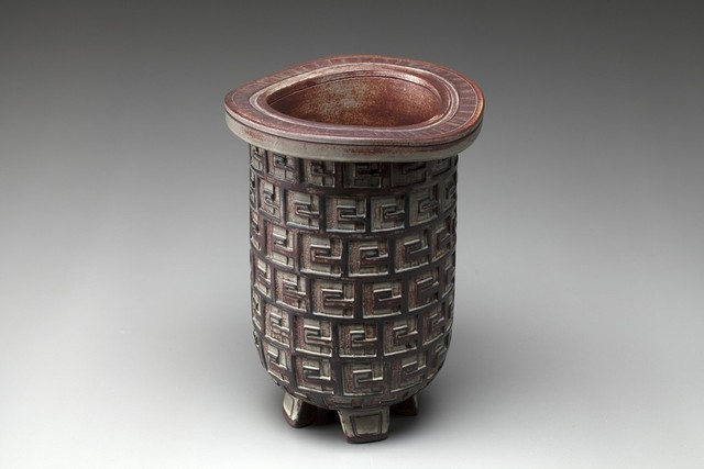 , 'Farsta Vase,' ca. 1950, Jacksons