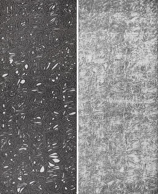 """, 'Wang Duo """"Imitation in Wang Xianzhi · Wang Xizhi's calligraphy"""" (Yin · Yang),' 2017, Arario Gallery"""