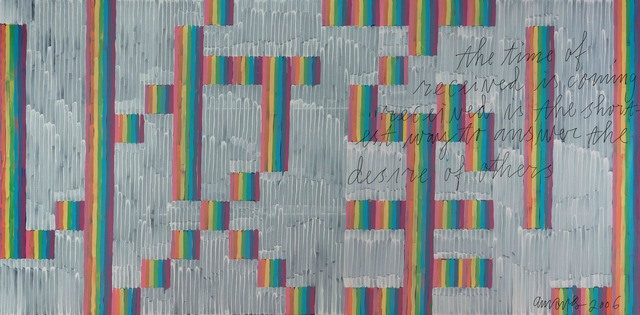 , 'Received 《收到》,' 2006, Long March Space