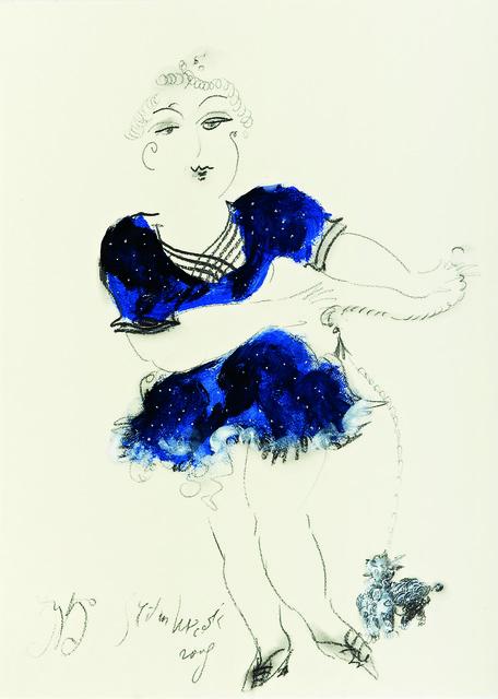 , 'Fat Dancer,' 2009, Museum of Modern Art Dubrovnik