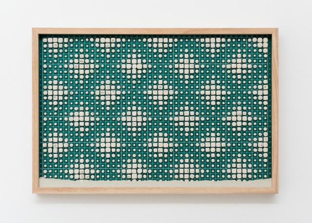 , 'Erased composition (grid I),' 2017, Galeria Luisa Strina
