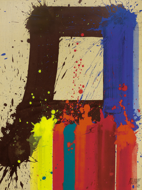 ", '""Etruria Blues"",' 1982, Galerie Bei Der Albertina Zetter"