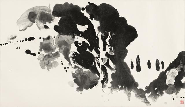 Ma Desheng, 'Hidden Valley', 1984, 10 Chancery Lane Gallery