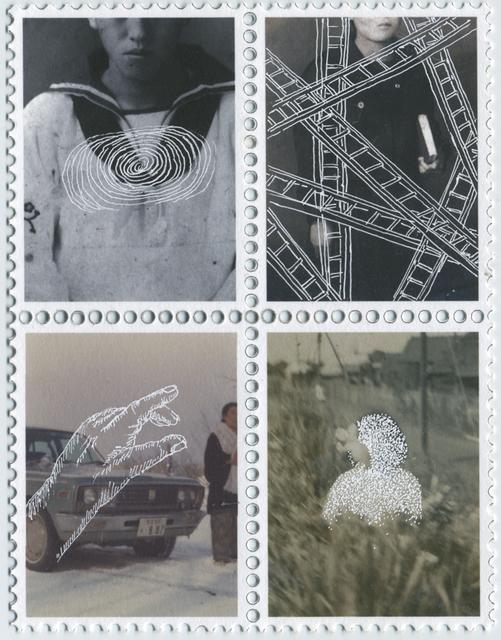 Hiraki Sawa, 'iota 44', 2016, Parafin