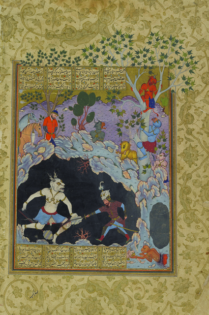 , 'Rustam Kills White Div, folio 62b from the Peck Shahnama,' 1589-1590, Princeton University Art Museum