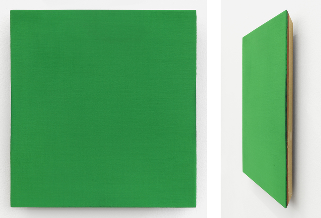 , 'Untitled,' 2005-2007, Galerie nächst St. Stephan Rosemarie Schwarzwälder