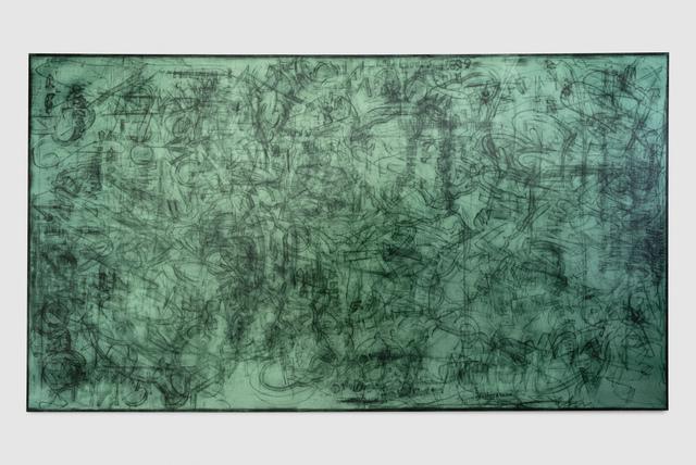 , 'Blanket Bond,' 2018, LUNDGREN GALLERY