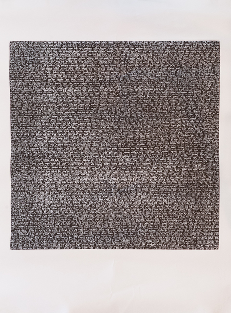 Ashit Mitra, 'Where there is no title', 2014, Asian Cultural Council