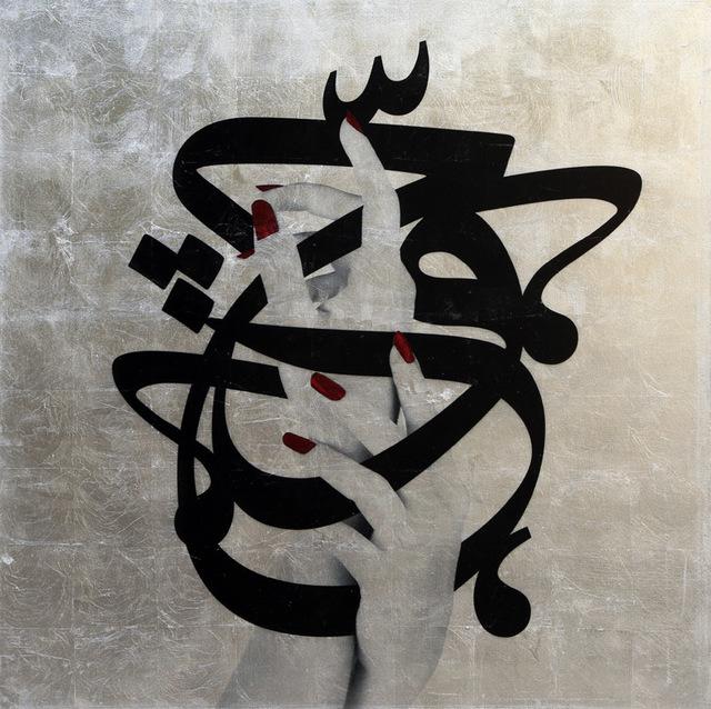 Mehdi Mirbagheri, 'Letter dancer 85', 2016, Galerie Loft