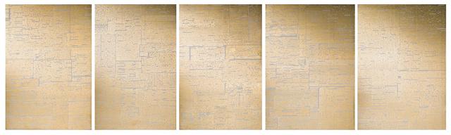 , 'Punctuation-003,' 2014, ShanghART
