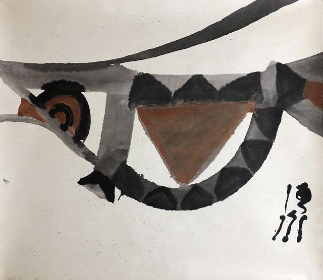 , 'Fish 07-2 神魚07-2,' 2007, Alisan Fine Arts