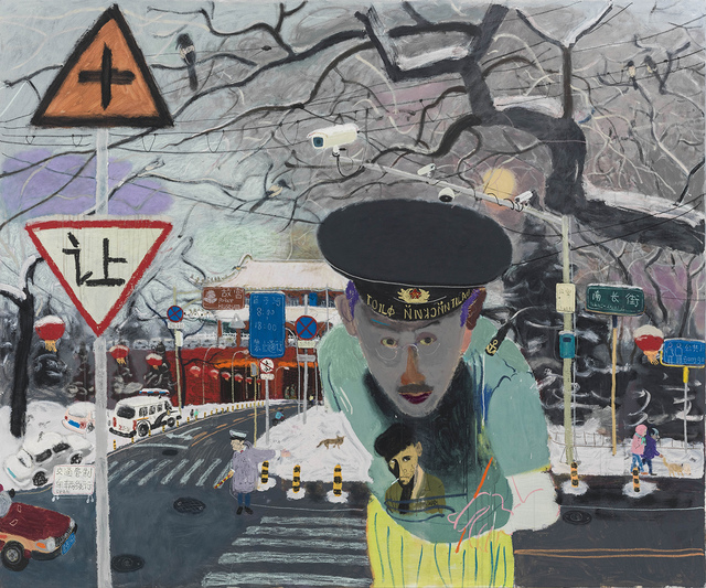 , 'West Gate & Self Portrait,' 2015, Eslite Gallery