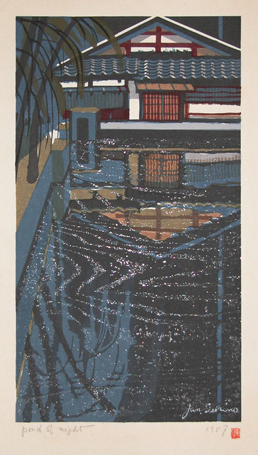 , 'Pond of Night,' 1957, Ronin Gallery