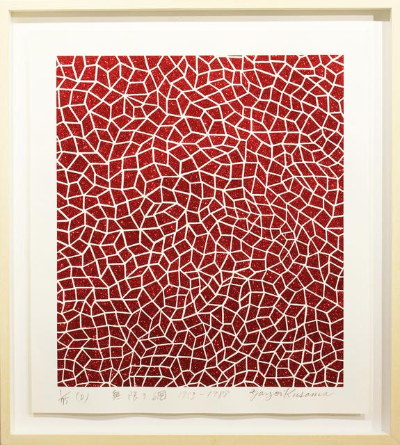 , 'Infinity Nets(D),' 1953-1988, SAKURADO FINE ARTS
