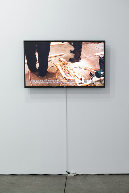 , 'Untitled,' , DOOSAN Gallery