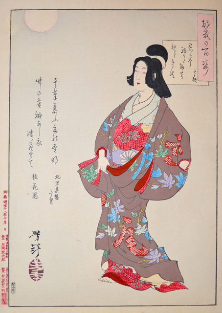 , 'A Poem by Takao,' 1885, Ronin Gallery