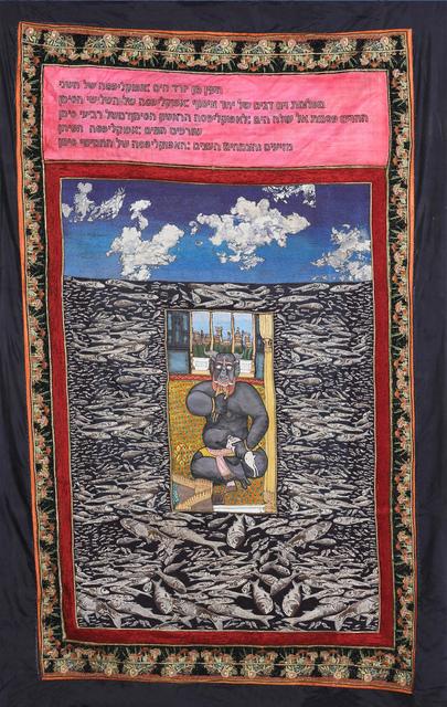 , ''Apocalypse' Raga Sarang,' , Sakshi Gallery