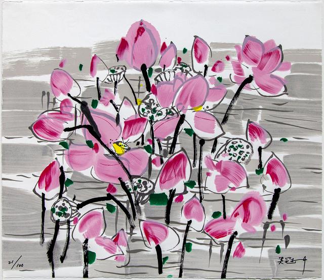 Wu Guanzhong, 'Glowing in the Sun', 2007, Print, Lithograph, Hanart TZ Gallery