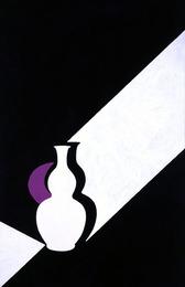 From: White Ware Prints Arita flask - black