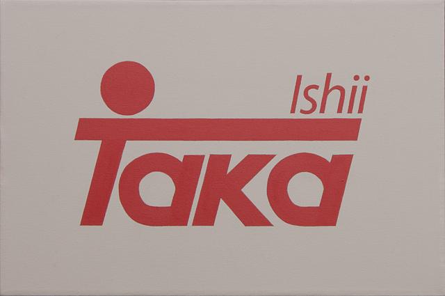 , 'Taka Ishii,' 2018, BWSMX