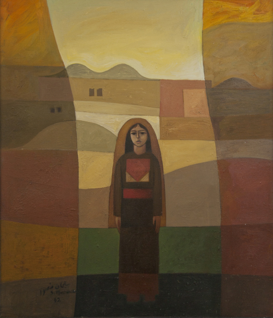 , 'Girl in the Village,' 1982, Gallery One