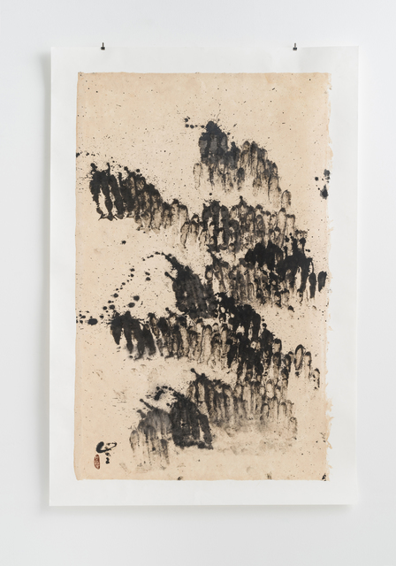 , 'Sansuiki19 - d7,' 2019, Sokyo Gallery