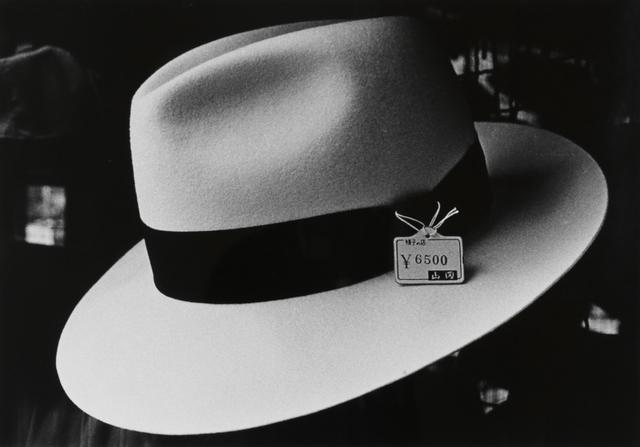 , 'Soft Hat, Minato-ku, Tokyo,' 1990, SAGE Paris