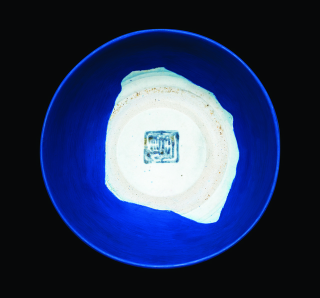 , 'Ceramic blue,' 2014, Philippe Staib Gallery