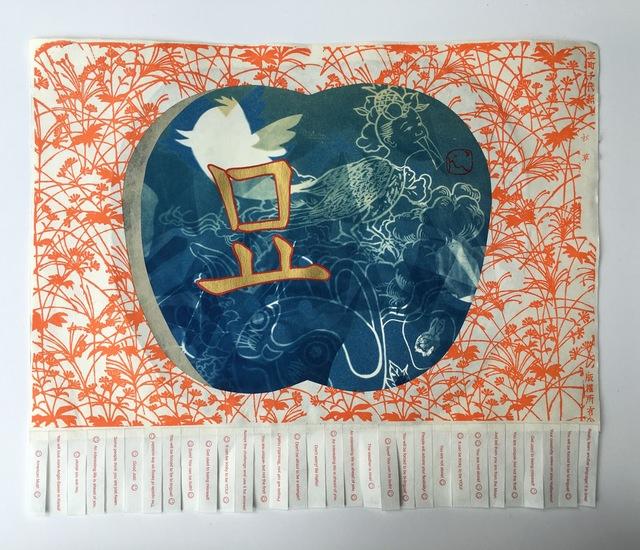 , 'Bluebird Myo,' 2016, Mindy Solomon Gallery