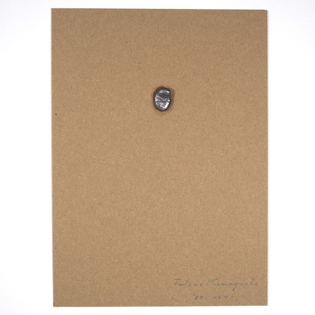 , 'Relation – One Seed of Lead / Broad Bean ,' 1987, SNOW Contemporary